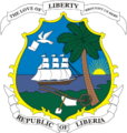 Coat of arms of Liberia.png