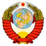 Coat of arms of the Soviet Union.png