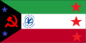 Flag of Iraq (2008).png